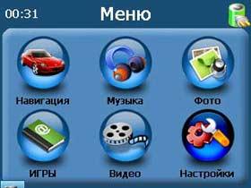 Скачать Оболочку В Стиле Виндочс 7 Для Андроид